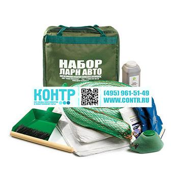Набор ЛАРН АВТО SK-32 для ликвидации разливов нефти нефтепродуктов