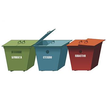 Контейнеры для раздельного сбора мусора металлические 750л. (пластик, бумага, стекло)