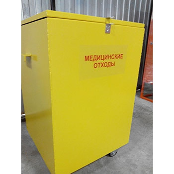 Контейнер для медицинских отходов класса В 550x550x750
