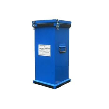 Герметичный контейнер для боя ртутных ламп ГСК-БРЛ-A