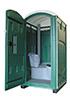 Мобильная туалетная кабина Люкс