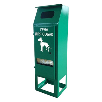 Эко-Урна для собачьих площадок