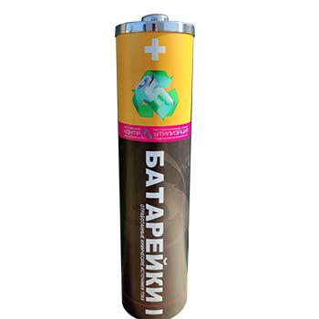 Урна для сбора использованных батареек (с емкостью)
