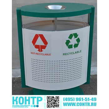 Урна двухсекционная для раздельного сбора мусора Эрчи