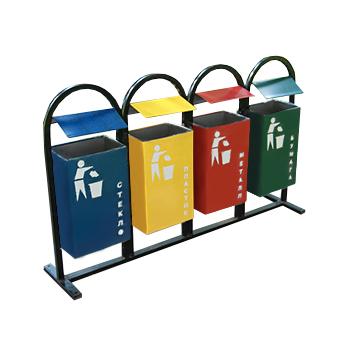 Урна для раздельного сбора мусора 4-х секционная ПРЯМОУГОЛЬНАЯ, 20 и 25л. ДУГИ