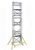 Вышка модульная алюминиевая ВМА 700/11