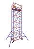 Вышка-тура стальная МЕГА 2 - 5,2м
