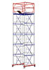 Вышка-тура стальная МЕГА 3 - 19,6м