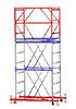 Вышка МЕГА 1 - 3,8м 1,6x0,7
