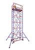 Вышка-тура стальная МЕГА 4 - 13,6м