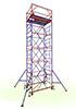 Вышка-тура стальная МЕГА 4 - 18,4м