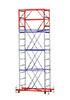 Вышка тура строительная МЕГА 1 - 5,0м