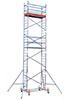 Алюминиевая вышка-тура KRAUSE PROTEC 9.3м KRAUSE арт.910172