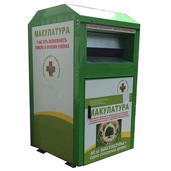 Контейнер уличный для сбора макулатуры (КМ-У)